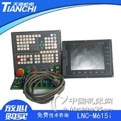 供应宝元系统LNC-M615i维修,宝元数控系统2小时快修