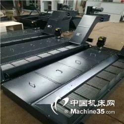 供应链板排屑机 数控机床专用链板排屑器 激光切链板排屑机厂家