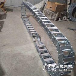 厂家直销桥式机床拖链 半封闭钢铝拖链 不锈钢静音拖链