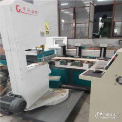 供应华洲牌数控木工带锯,立式带锯实力供应商