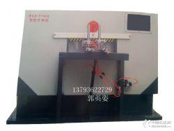 华洲牌数控打卯机,数控排钻的使用说明