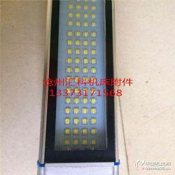 供应LED37系列防水荧光工作灯