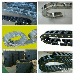JL80系列加强型工程尼龙拖链穿线拖链