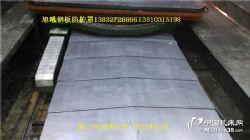 供应大立850/720加工中心电脑锣防护罩,优发国际盖板