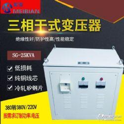 供应DG、SG系列单、三相干式变压器