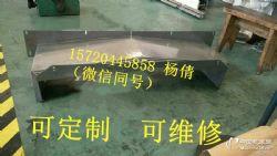 汉川优发国际TH6350卧式加工中心Z轴导轨护板制造厂