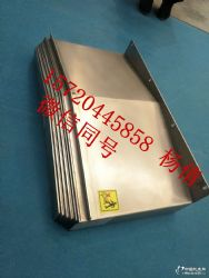 杭州友佳FV-800加工中心导轨钢板防护罩的定制与维修