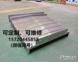 广州诺信BF855-H1加工中心导轨防护罩生产厂家