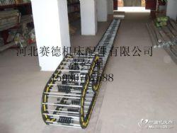 生产电缆拖链