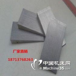 供应钢制斜铁Q235材质斜垫铁机床斜垫铁