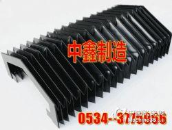供应风琴式导轨防护罩