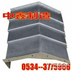 供应钢板防护罩|钢板式导轨防护罩|机床导轨防护罩|机床护板