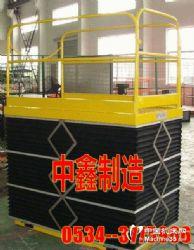 供应升降机防护罩|升降平台防尘罩|升降舞台防尘罩