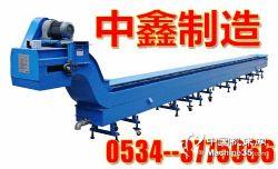 供应排屑机|链板式排屑机|机床排屑机