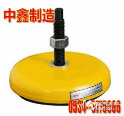 供应机床垫铁|调整垫铁|减震垫铁