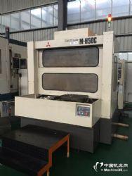 现货出售日本三菱卧式加工中心M-H50C 双工位