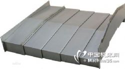 OKUMA日本大隈机床防护罩  导轨挡屑板