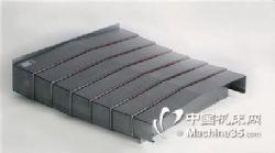 日本牧野五轴联动加工中心机床防护罩
