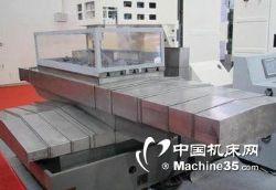 台正光机机床不锈钢防护罩