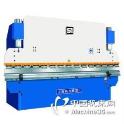供应WD67Y系列液压板料折弯机