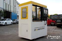 供应育能牌小型5轴联动加工中心 ,工业4.0智慧工厂教学设备