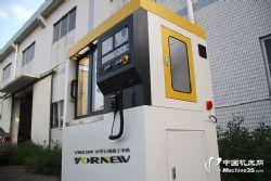 供应育能牌小型5轴联动加工中心VMC300经济实用