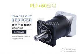 博得PLF+60加强型行星减速机