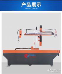 六轴坐标焊接机器人 自动化机器人 工业机器人 机械手机械臂