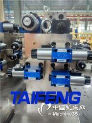 泰丰专业生产二通插装阀品牌保证   质量放心