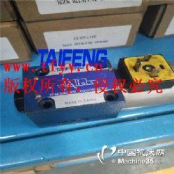 电磁球阀TF-M-3SED6UK货源充足快来选购吧