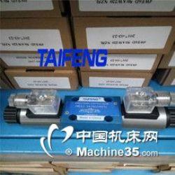 4WE10型电磁换向阀泰丰批发销售价格优惠