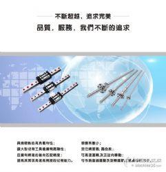 台湾TPT东元滚柱滑轨 滚珠丝杆
