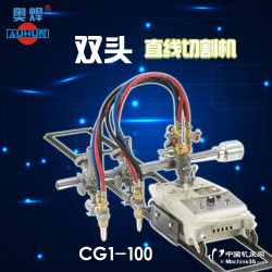 供应半自动火焰切割机双头直线切割机