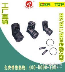 供应多轴器万向节ER8/ER11/ER20
