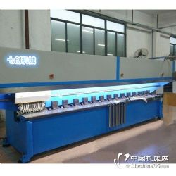 深圳七创4米V型数控刨槽机(开槽机)设备厂家直销