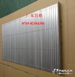 供应钣金防护罩/风琴防护罩防护帘