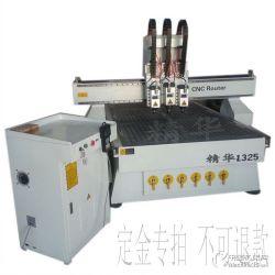 供应1325自动换刀三工序木工雕刻机 橱柜门仿古家具开料机