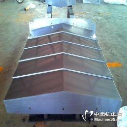 加工定做钢板防护罩伸缩式防护罩加工中心钢板防护罩导轨式防护罩