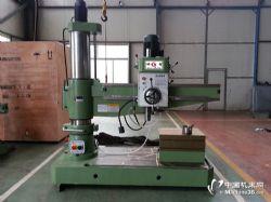 供应摇臂钻床Z3050X16机械摇臂钻床厂家