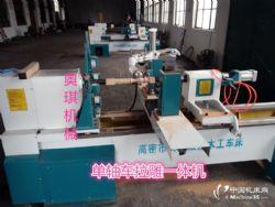 供应实木楼梯安装都使用的自动数控木工车床