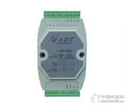 阿尔泰DAM3050直流50A电流采集模块Modbus