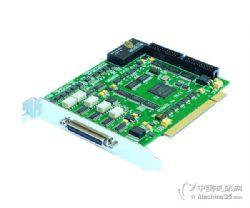 阿尔泰PCI9602软件 16位32路250K采样 带4路D