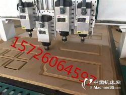 板式家具四工序数控开料机价格
