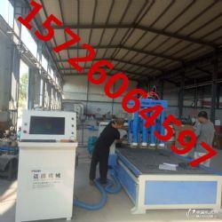 四工序数控开料机价格 四工序数控开料机厂家 四工序数控开料机