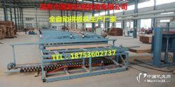 供应木工拼板机 全自动木工拼板机厂家 木工拼板机价格
