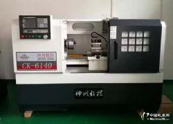 平床身硬轨CK-6140无级调速手动卡盘尾座四工位电动刀架