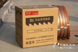 供应进口材质3152*27*0.9双金属带锯条齿型可定做