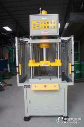 MQ-20T-B油压冲边机铜管压型热压油压机铜箔成型热压油压