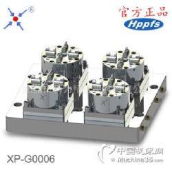 特力 POFI4头气动卡盘 CNC快速定位电极夹具