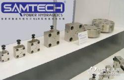 供应厂家订做液压插装阀控制盖板 油路盖板